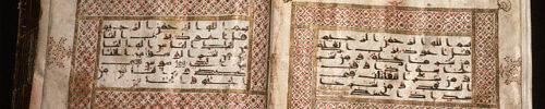 Pages from Qur'an manuscript